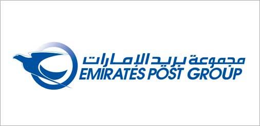 Emirates-Post-Group