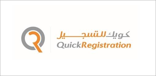 Quick-Reg